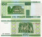 цена юбилейных монет 10 рублей таблица