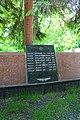 Братська могила, в якій поховані воїни Радянської армії, ,що загинули в роки ВВВ Солом'янська пл.JPG