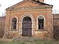 Брошенная церковь, с.Бишкинь - Abandoned Church - panoramio (2).jpg