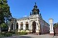 Будинок Олександра Ерліха, Миколаїв.jpg