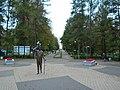 Вицин в парке.jpg