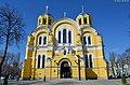 Володимирський кафедральний собор - головний храм УПЦ КП. 1862-82 рр.jpg