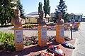 В 2015 году были установлены бюсты героев Советского Союза (вид справа).jpg