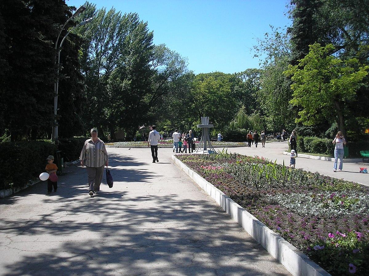 Фото городского парка