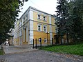 Дом Столыпиных (дом, в котором в 1817—1818 гг. жил М. Ю. Лермонтов)3.JPG