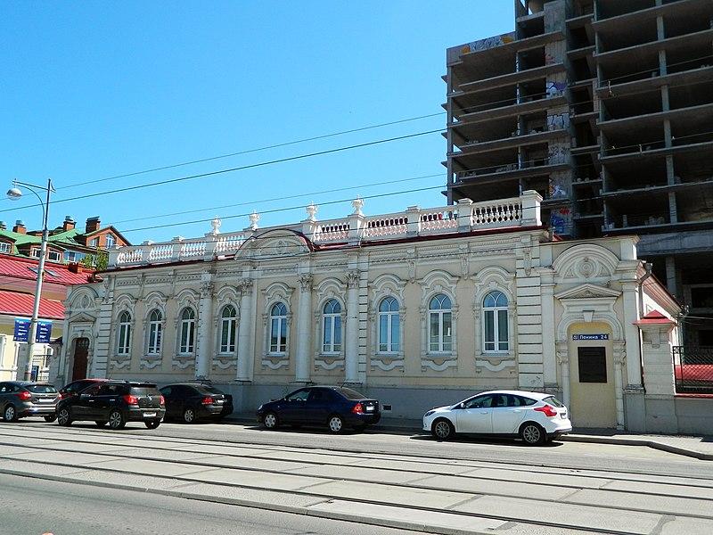 File:Дом двух почётных граждан (Пермь).jpg