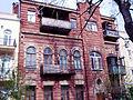 Доходный дом М.П. Горева.JPG