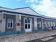 Железнодорожный вокзал станции Прохладная