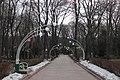Київський зоопарк IMG 3699.jpg
