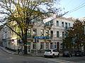 Леніна,28 (Севастополь).JPG