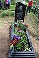 Могила писателя А. С. Крупнякова.jpg
