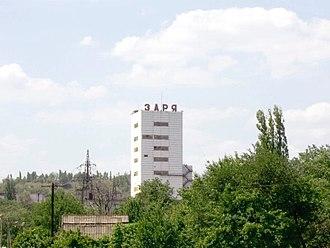 Kryvbas - Mine in Kryvyi Rih