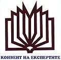 НАЦИОНАЛЕН КОНВЕНТ НА ЕКСПЕРТИТЕ National Convent of Experts - Bulgaria.jpg