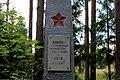 Памятная табличка на братской могиле красноармейцев, погибших в борьбе с белогвардейцами..jpg