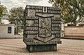 Памятный знак в честь 150-летия Керченского морского порта (1).jpg