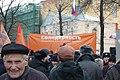 Первый митинг движения Солидарность (74).JPG