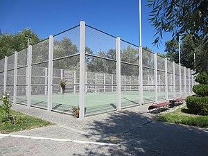 Enerhodar - Image: Теннисный корт в парке Победы. Энергодар