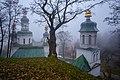 Туманний ранок на Болдиних горах.jpg