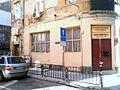 Улица Лавеле в София.jpg