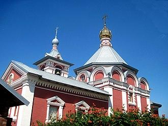 Church of the Ascension (Bataysk) - The church in 2016