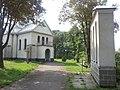 Церква Св.арх.Михаїла, подвір'я.jpg