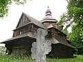 Церковь Николая Чудотворца из с. Зеленое Тернопольской обл - panoramio (2).jpg