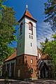 Церковь Серафима Саровского.jpg