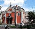 Церковь Трех Святителей Вселенских.jpg