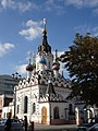 Церковь Утоли моя печали - вид со стороны Архиерейского дома.jpg