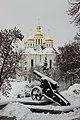 Чернігів Катериниська церква взимку Вид з боку Дитинця Грудень 2017 року.jpg