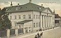 Юрьевский ветеринарный институт+.jpg