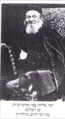אליהו צבי סולובייצ'יק.png