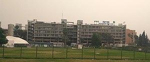 בית חולים סורוקה.jpg