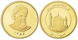 Bahar Azadi Coin