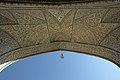 مسجد وکیل -شیراز ایران- 08- Vakil Mosque in shiraz-iran.jpg