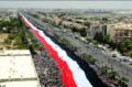 مسيرة سورية.png