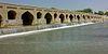 پل مارنان در شهر اصفهان.jpg