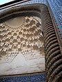 کاشی کاری و معرق سردر مدرسه ابراهیم خان ظهیرالدوله.jpg