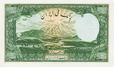 یک هزار ریال - سری ششم رضا شاه - کد ۵۸ (پشت).png