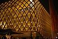 上海世博会法国馆 - panoramio.jpg