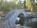 云庵桥 - Yun'an Bridge - 2011.11 - panoramio.jpg