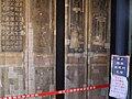 修復中的宮保第 Gongbaodi Under Restoration - panoramio.jpg