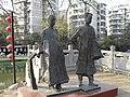 南京东水关朱自清雕塑 - panoramio.jpg
