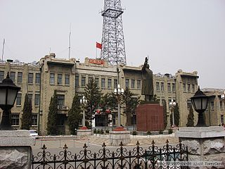 China Railway Harbin Group