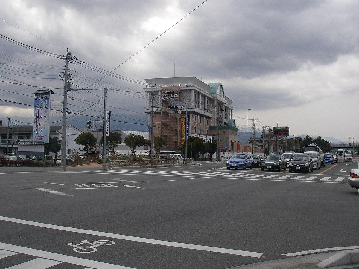 昭和 高校 甲府