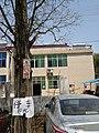 宜兴314县道商店-停车10元 - panoramio.jpg