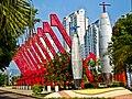 小区雕塑 - panoramio.jpg