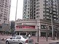工商银行大楼 - panoramio.jpg