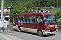 東栄町おでかけ北設バス ac.jpg