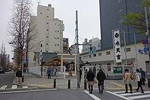Shinto Wikipedia - Shinto religion